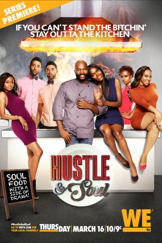 Hustle And Soul